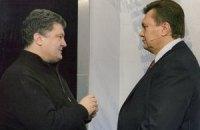 Порошенко: Янукович финансирует террористов на Донбассе
