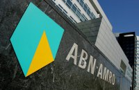 Голландский банк ABN AMRO счел Украину интересной для инвестиций