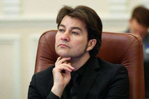 Избраны четверо членов набсовета Украинского культурного фонда