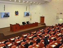 Днепропетровский горсовет создал комиссию для определения «почетных граждан»