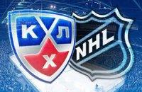 "НХЛ и КХЛ заключили ""мир"""