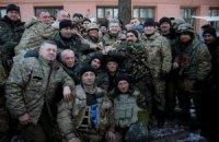 Порошенко встретился с бойцами, выведенными из Дебальцево