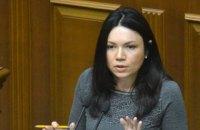 Сюмар обнародовала список депутатов, которые летают в Москву