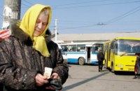 У Львові пільги на проїзд для пенсіонерів скасували до кінця карантину