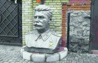 Вирок Стерненкові виніс суддя з Донецька, який встановив біля воріт свого особняка бюсти Леніна і Сталіна, - Казанський