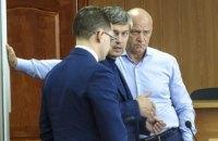 Чому Апеляційна палата Антикорсуду скасувала виправдувальний вирок Труханову: важливі деталі