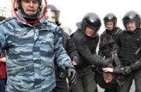 """Беркут"" побил журналистку во время столкновений на Крещатике"