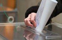 Россияне смогут выбирать депутатов Государственной Думы в Днепропетровске