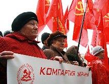 Коммунисты уверены, что 5%-й барьер для них - не проблема