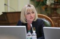 Ирина Луценко потребовала у Гриценко в суде 2,5 млн гривен