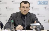 В Киеве напали на антикоррупционного активиста (обновлено)