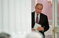 Путін заявив, що США взяли Україну під зовнішнє управління