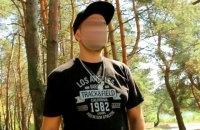 В Черкасской области полиция разоблачила мужчину, публиковавшего порноснимки своей дочери