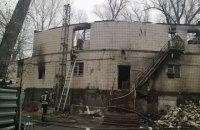 В Киеве на территории недействующей базы отдыха произошел пожар, двое погибших
