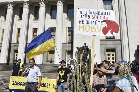 Рада сьогодні не розглянула законопроєкт Бужанського про продовження навчання російською