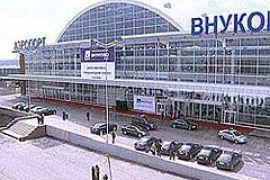 В аэропорту Внуково столкнулись два самолета