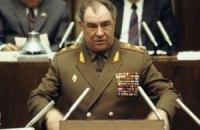 Путин вручил орден члену ГКЧП