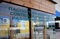 """На КПВВ """"Марьинка"""" задержали мужчину с поддельными документами на двоих детей"""
