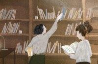 Фахові та громадянські компетентності вчителя: лінії дотику