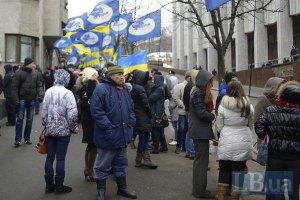 Митингующие пикетируют Украинский дом