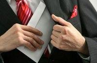 Бізнес закликав нову владу викоренити корупцію