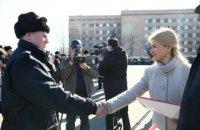 Светличная и Троян вручили дипломы выпускникам Харьковского Национального университета внутренних дел