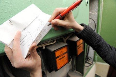 Депутати пропонують повернути окремий тариф на електроенергію на перші 100 кВт-год