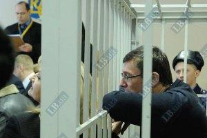 В понедельник Луценко продолжат судить