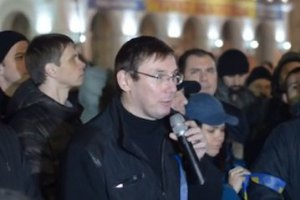 Луценко могут завтра арестовать