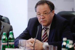 """Україна і ЄС готові пережити зиму без додаткового постачання російського газу, - """"Нафтогаз"""""""