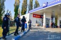 """""""Роснефть"""" продала сеть заправок в Украине"""