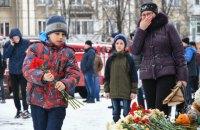 """В российском Кемерово снесли ТЦ """"Зимняя вишня"""", где в пожаре погибли дети"""