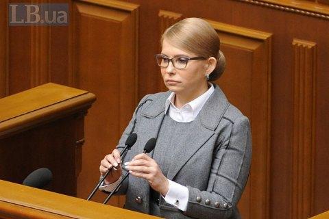 Тимошенко готується внести в Раду закон про імпічмент