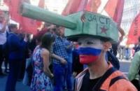 СБУ предупредила о возможных пророссийских провокациях на 9 мая во Львове