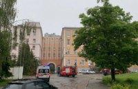 В Александровской больнице в Киеве произошел пожар, пострадавших нет (обновлено)