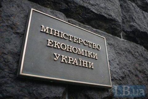 В Украине могут создать Фонд фондов
