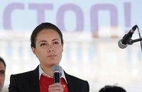 """Королевская переименовала УСДП в """"Украина - Вперед!"""" и нацелилась пройти с ней в Раду"""