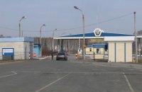 Скажений єнот заблокував роботу пункту пропуску в Чернігівській області
