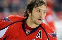 "НХЛ: ""Акулы"" остановили феноменального Овечкина"