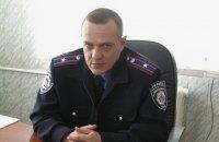 Начальника миколаївської ДАІ, який не помітив ДТП, відправили під арешт