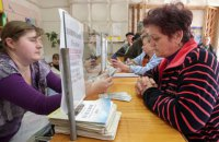 СБУ: 60% переселенцев незаконно получают соцвыплаты