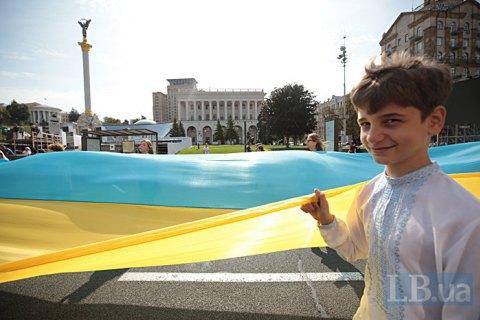 За місяць на 12 пунктів зменшилася кількість українців, які вважають, що країна на правильному шляху, - опитування
