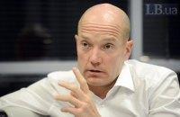 НБУ согласовал покупку чехами Фиалой и Свитеком банка Вадима Новинского