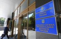 АМКУ зацікавився цінами на експрестести COVID-19 у пунктах пропуску