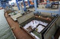 Панама обязала КНДР выплатить $1,65 млн за судно с оружием
