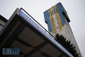 В Украине работают лишь 36 шахт