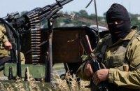 Бойовики дотримувалися режиму тиші протягом 4,5 години в понеділок, - прес-центр АТО