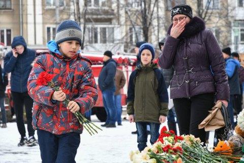 """У російському Кемерові знесли ТЦ """"Зимова вишня"""", де в пожежі загинули діти"""