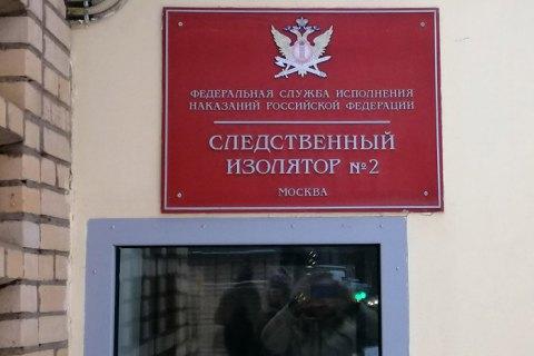 Російський суд сьогодні розгляне продовження арешту українських моряків