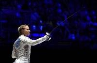 Харлан стала чемпионкой мира по фехтованию